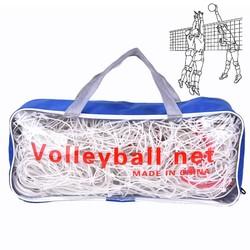 MyXL 1 Set Voor Indoor Training Duurzaam Concurrentie Officiële PE 9.5 M x 1 M Volleybal Net met 1 Pouch