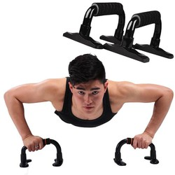 MyXL Een paar Staal Zwart dragende 520 kg I vormige-Up Stands Fitnessapparatuur Body Spier Training Apparaat Push Ups
