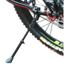 MyXL Verstelbare Fiets Kickstand Aluminium Fiets Installeren Refit Fix Kit Vervanging Fietsen Bike Rack Stand Sidestay Kick Stand