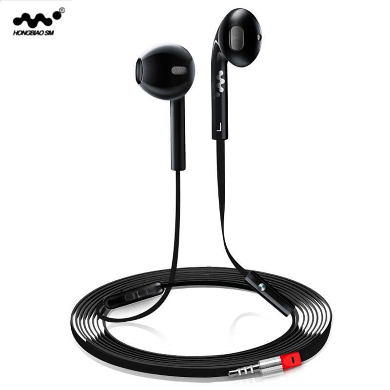 MyXL Originele HONGBIAO SM Z600headset draagbare oordopjes met ruisonderdrukking hoofdtelefoon met mic bas stereo oortelefoon
