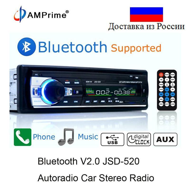 MyXL Autoradio Bluetooth met Aux, USB en SD kaart