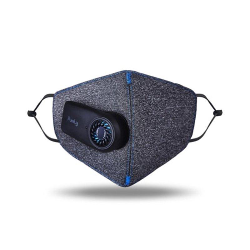 MyXL In voorraad xiaomi puur anti-vervuiling air masker met smart pm2.5 oplaadbare filter driedimensionale structuur uitstekende zuiveren - Mondkapje