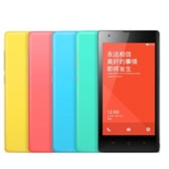 Xiaomi Red Rice / S1 accessoires