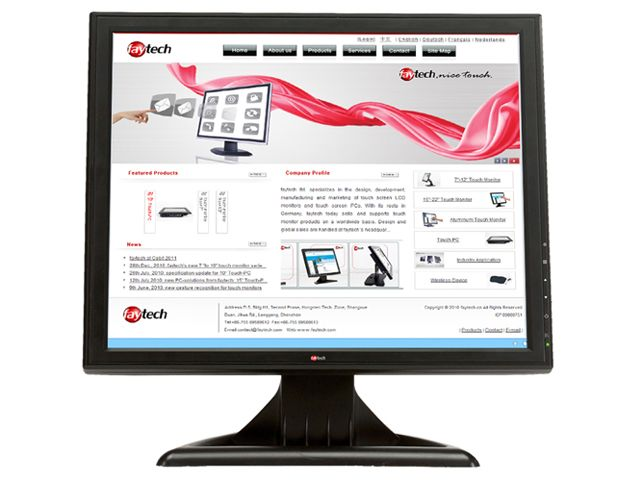 17'' Resistive Touch Monitor FT17TMB