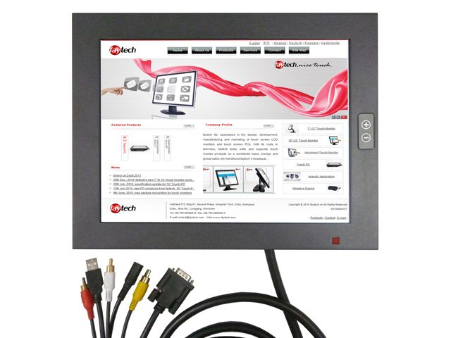 12,1 inch IP65 HB touch monitor FT121TMIP65