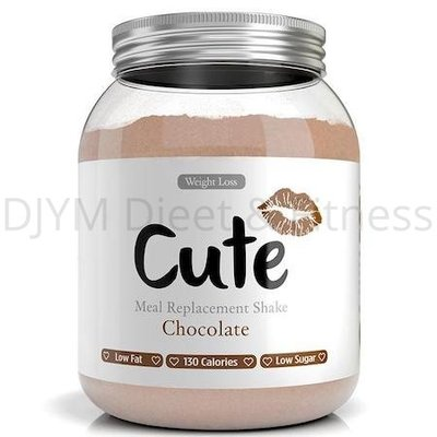 Cute Nutrition Maaltijdvervanger Chocolade 500 gr