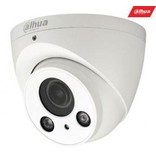 Dahua IP network camera FULL HD HDW2421RP-ZS