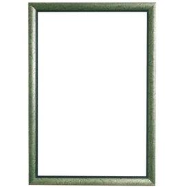 Atessa - sfeervolle zilver met groene kader