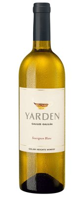 Yarden Sauvignon Blanc, 2017, Made in the Golan Heights, Israeli settlements