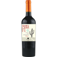 Antiyal, Pura Fe Cielo Claro Carmenère 20th Anniversary, 2015, Maipo Valley, Chili, Rode wijn