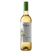 Vylyan, Classicus Rizling, 2018, Villany, Hongarije, Witte wijn