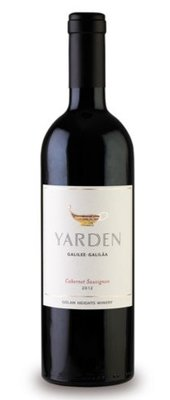 Yarden Cabernet Sauvignon, 2017, Made in the Golan Heights, Israeli settlements