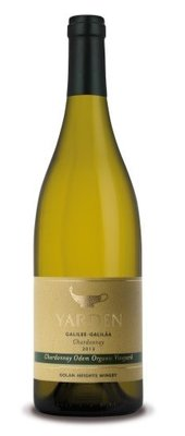 Yarden Odem Chardonnay, 2018, Made in the Golan Heights, Israeli settlements
