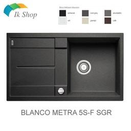 Blanco Spoelbak - METRA 5S-F SGR-Vlakbouw-Automatisch openen