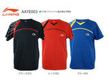 Li Ning Polo team china Rood