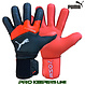 PUMA ONE PROTECT 1 PUMA BLACK/ ENERGY RED (VINGERBESCHERMING)