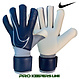 NIKE GK VAPOR GRIP 3 REVERSE PROMO BLUE VOID (NEGATIVE CUT)