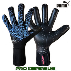 PUMA FUTURE GRIP 5.1 HYBRID LUMINOUS BLUE/ PUMA BLACK