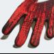 ADIDAS PREDATOR GL PRO BLACK/ACTIVE RED