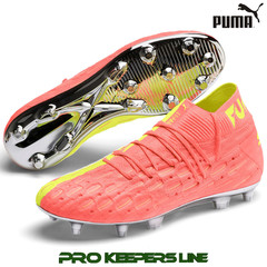 PUMA FUTURE 5.1 NETFIT OSG FG/AG ENERGY PEACH/ FIZZY YELLOW