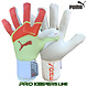 PUMA ONE GRIP 1 HYBRID PRO ENERGY PEACH/ FIZZY YELLOW