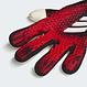 ADIDAS PREDATOR GL PRO JUNIOR BLACK/ ACTIVE RED (NEGATIV-SCHNITT)