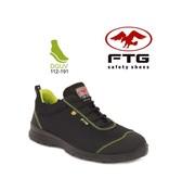 FTG Frisbee S1P - Sicherheitsschuh