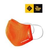 To Work For Mask01.15  Orange Für KINDER - Zertifizierte Maske