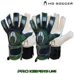 HO SOCCER SUPREMO II PRO/SSG RN ARMY 2PACK ANGEBOT
