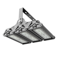 LED 240W Professional Floodlight 33600lm IP65