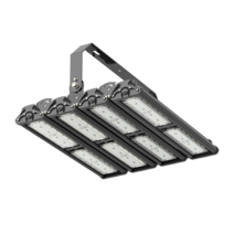 LED 640W Professional Floodlight 89600lm IP65