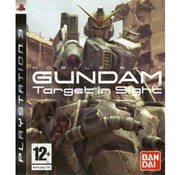Mobile Suit Gundam - Target in Sight