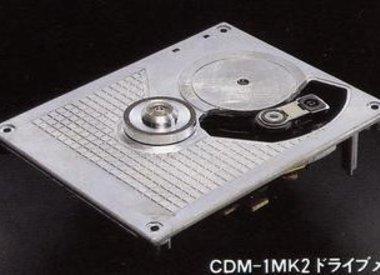 CD speler/loopwerk