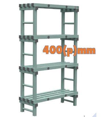 CHRselect Rayonnage Jackstack | 400(p)mm | Disponibles en 5 Largeurs