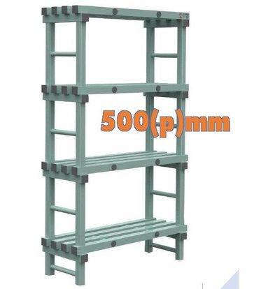 CHRselect Rayonnage Jackstack | 500(p)mm | Disponibles en 5 Largeurs