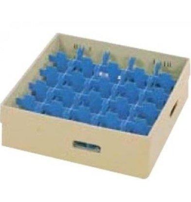 Rhima Casier de Lavage 16 Cases | Rhima | 50x50cm