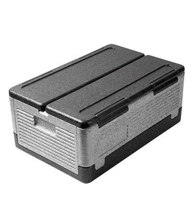 CHRselect Conteneur de Transporter | Léger et Empilable | 1/1GN-200mm