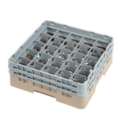 XXLselect Casier de Lavage | Verres | 25 Compartiments | Hauteur Maximale 133mm