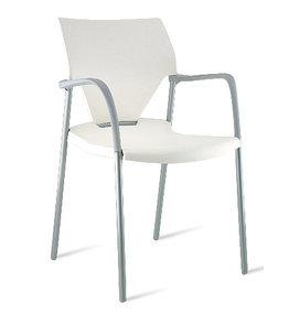 Multi Meubel IOKO stoel MET Armleggers WIT VOORRAAD - Zaalstoelen en kerkstoelen