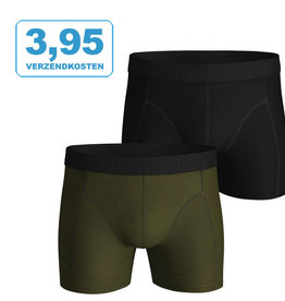 2-Pack Bjorn Borg boxers COFFEE