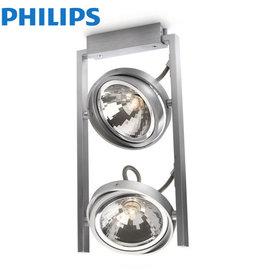 Philips Spotlamp 2 spots