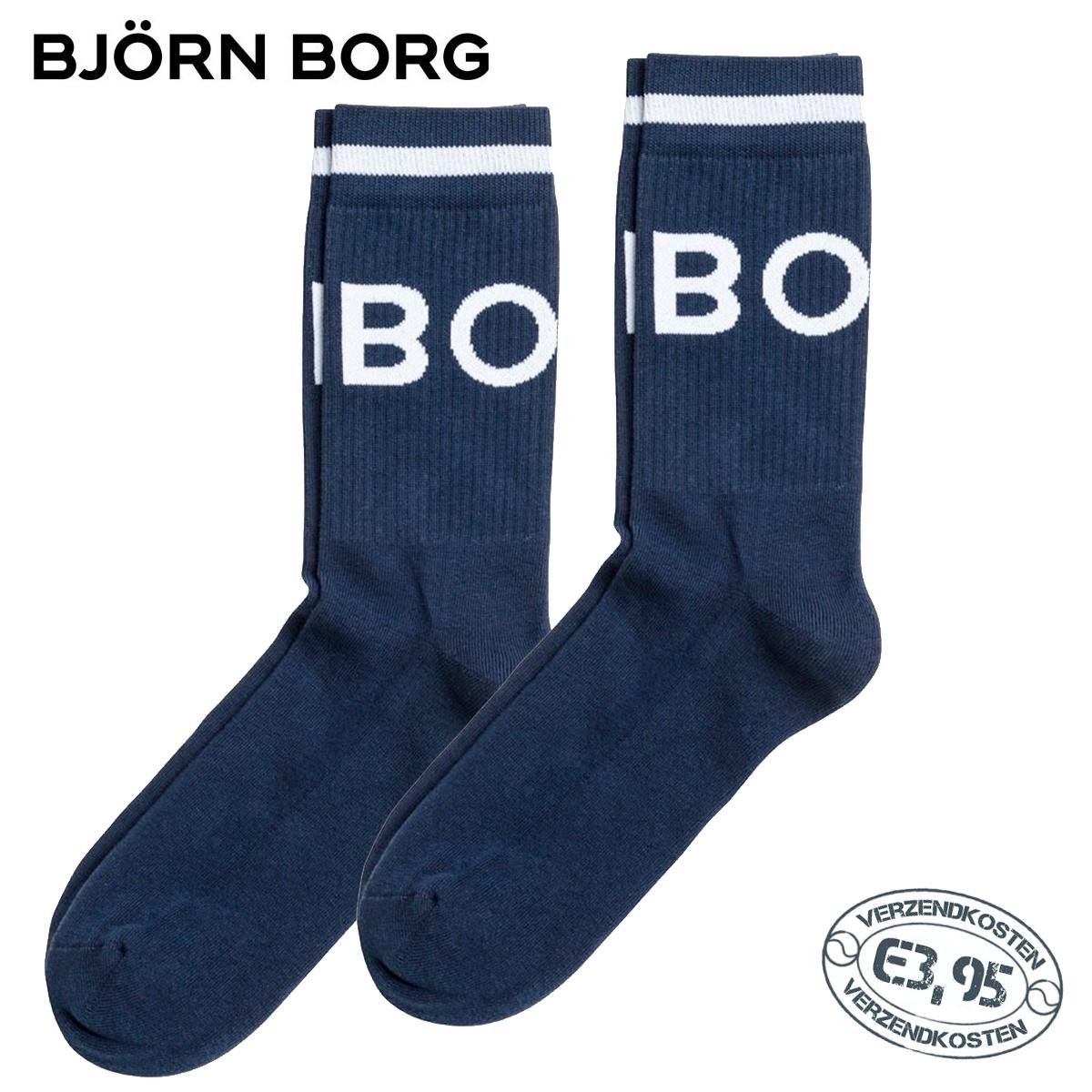 2-pack Björn Borg sokken