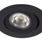 Berla Lighting Inbouwspot BR0041B 2700K 2,2W Zwart