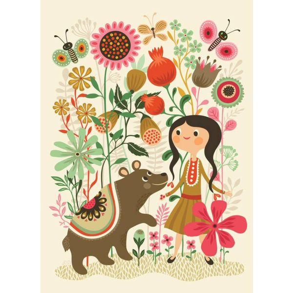 Petit Monkey Petit Monkey kinderposter dieren Wild Dream 50 cm x 70 cm