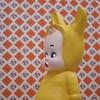 Figuurlamp konijn Lapin & Me geel
