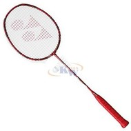 Yonex Yonex Voltric 80 E-tune Badmintonracket Free string of choice