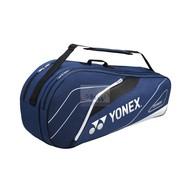 Yonex Yonex 4926  Blauw 2 vaks racket tas