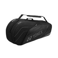 Yonex Yonex 4926  Zwart 2 vaks racket tas
