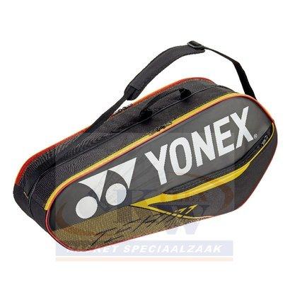 Yonex Yonex Team Bag 42026EX