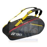 Yonex Yonex  2 fächer Active Bag 82026EX
